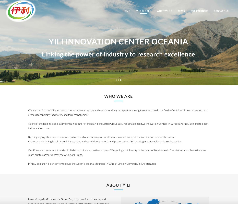 WebMagix portfolio Yili Innovation